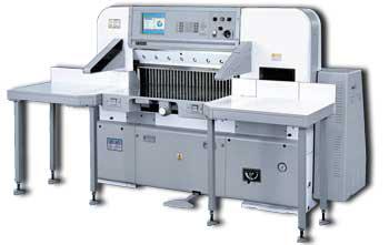 Акция на бумагорезальные машины VEGA CE