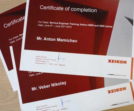 Сертификация Xeikon
