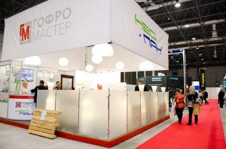 Выставка «Упаковка Сибири – 2014»