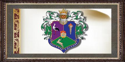 Фамильный герб сегодня